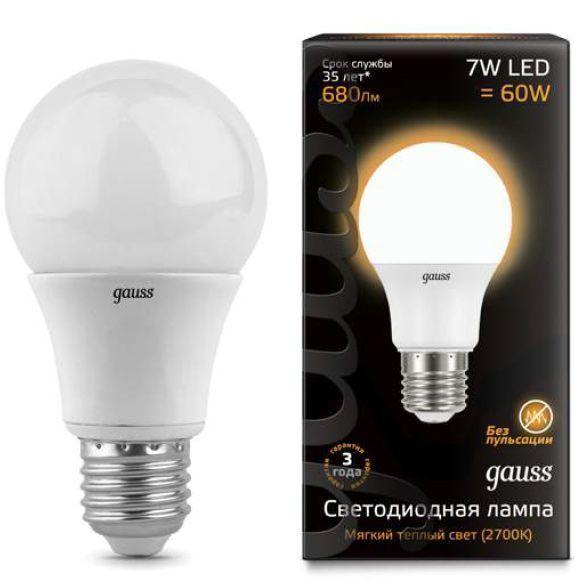 самые дешевые лампы светодиодные сделала как могла